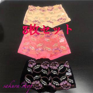 送料無料!花柄刺繍【新品 レディースショーツ★3カラーセット】3枚セット(ショーツ)