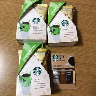 Starbucks Coffee - 週末まで! スターバックス コーヒー オリガミ セット