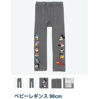Disney - ディズニーランド 限定 チームディズニー レギンス タイツ スパッツ 80〜90
