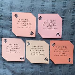 サンキューカード・メモ 【手書き25枚・文章変更・名入れ・増量可能】花(カード/レター/ラッピング)