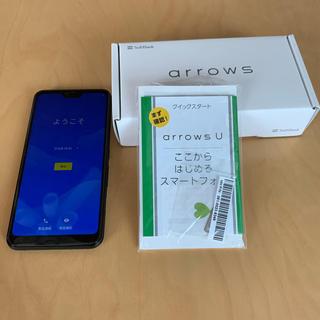 フジツウ(富士通)のarrows U ブラック 32 GB SIMフリー(スマートフォン本体)