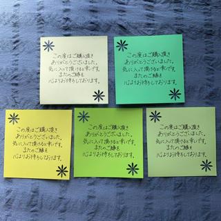 サンキューカード・メモ 【手書き25枚・文章変更・名入れ・増量可能】クラフト紙花(カード/レター/ラッピング)