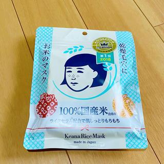 イシザワケンキュウジョ(石澤研究所)の毛穴撫子 お米のマスク (1袋)(パック/フェイスマスク)