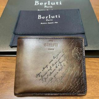 ベルルッティ(Berluti)のベルルッティ ウォレット(折り財布)