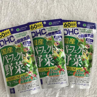 DHC - DHC国産パーフェクト野菜60日 240粒×3個