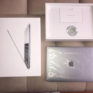 Mac (Apple) - Macbook pro  2019 13インチ