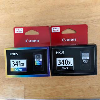 Canon - キヤノン 2個セット大容量インク 340XLブラック341XLカラー