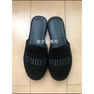 プーマ(PUMA)のPUMA×FENTY by Rihanna(サンダル)
