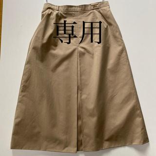 バーバリー(BURBERRY)のバーバリー ボックスプリーツスカート (ロングスカート)