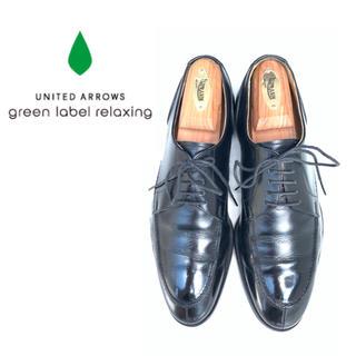 ユナイテッドアローズ(UNITED ARROWS)の《UNITED ARROWS green label relaxing》Uチップ(ドレス/ビジネス)