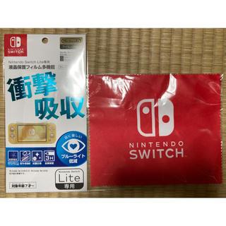ニンテンドースイッチ(Nintendo Switch)のNintendo Switch Lite 専用 液晶保護 フィルム(保護フィルム)