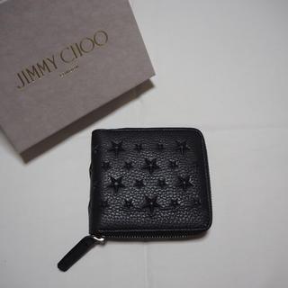 ジミーチュウ(JIMMY CHOO)のジミーチュウ 二つ折り財布 ブラック LAURENCE(折り財布)