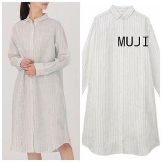 ムジルシリョウヒン(MUJI (無印良品))の新品 無印良品 リネンワンピース(ロングワンピース/マキシワンピース)