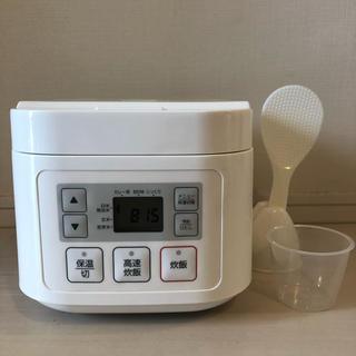 ニトリ - ニトリ 炊飯器 3号炊き