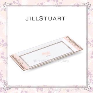 ジルスチュアート(JILLSTUART)の新品未使用 ジルスチュアート スクエアプレート クッキートレイ お皿(食器)