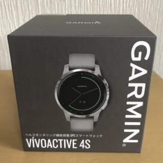 【最終値下げ!】GARMIN VIVOACTIVE 4S GRAY/SILVER(腕時計(デジタル))
