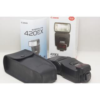 キヤノン(Canon)のキヤノン スピードライト 420EX(ストロボ/照明)