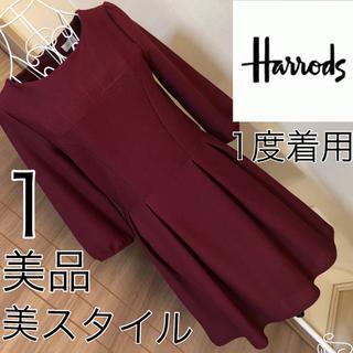 Harrods - 美品☆ハロッズ☆美スタイル☆ワンピース☆harrods☆1