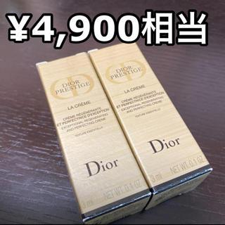 クリスチャンディオール(Christian Dior)の【¥4,900相当】ディオール プレステージ サンプル クリーム 2個 新品(フェイスクリーム)