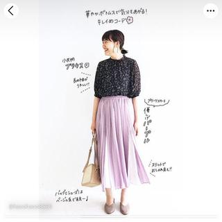 ハコ(haco!)のプリーツスカート(ロングスカート)