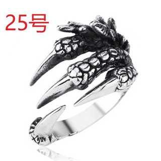 鷲 イーグル アロー シルバー リング 指輪 残り僅か 25号(リング(指輪))