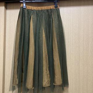 ケービーエフ(KBF)のKBF リバーシブルチュールスカート(ひざ丈スカート)