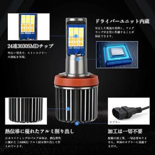 Catland H8 LEDフォグランプ 2色切り替え H11 ホワイト イエロ(天井照明)