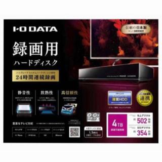 アイオーデータ(IODATA)のIODATA 外付ハードディスク AVHD-AUTB4 2台で! 新品(PC周辺機器)