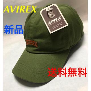 アヴィレックス(AVIREX)の❤️新品❤️シンプルなAVIREXツイルキャップ.刺繍(キャップ)