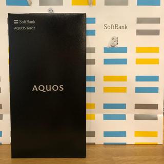 AQUOS - Softbank AQUOS ZERO2