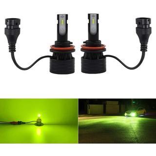 FUTWOD H8 H9 H11 H16 LED フォグランプ レモンイエロー (天井照明)