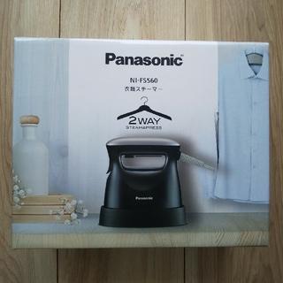 Panasonic - panasonic衣類スチーマー NI-FS560 パナソニック
