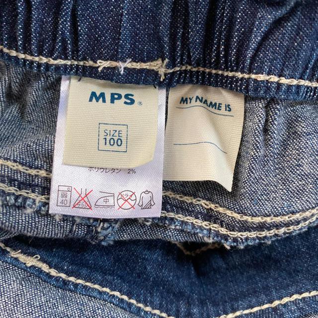 MPS(エムピーエス)のデニム サロペット オーバーオール 100cm キッズ/ベビー/マタニティのキッズ服女の子用(90cm~)(パンツ/スパッツ)の商品写真