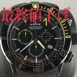 EDOX - 【超美品】エドックス EDOX  クロノオフショア1 クロノグラフ