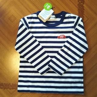 ニットプランナー(KP)のもぐもぐむしゃむしゃ様 カットソー&デニムパンツ おまとめ 2000円(Tシャツ)