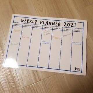 フライングタイガーコペンハーゲン(Flying Tiger Copenhagen)のフライングタイガー 2021年カレンダー(カレンダー/スケジュール)