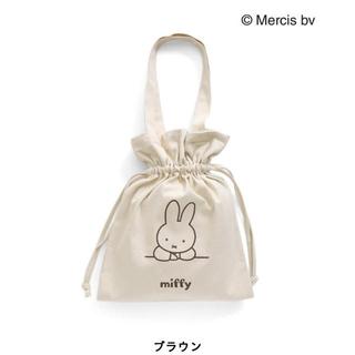 ブリーズ(BREEZE)の新品★BREEZE ミッフィーエコバッグ miffy ミッフィー 完売品(エコバッグ)