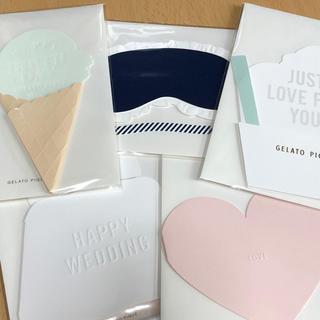 ジェラートピケ(gelato pique)の[新品]ジェラートピケ カード(カード/レター/ラッピング)