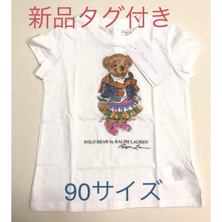 新品タグ付き Polo コットンTシャツ