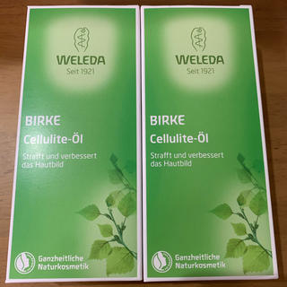 ヴェレダ(WELEDA)のWELEDA ホワイトバーチ(ボディオイル)