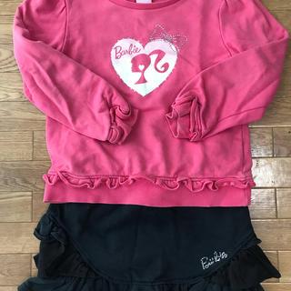 バービー(Barbie)の Barbie  トーレーナー スカート(その他)