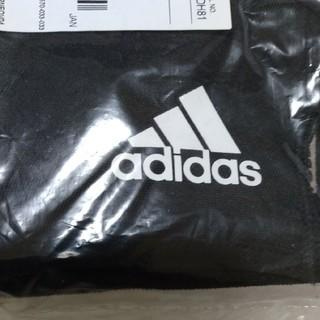 アディダス(adidas)のアディダス カバー アクセサリー(その他)