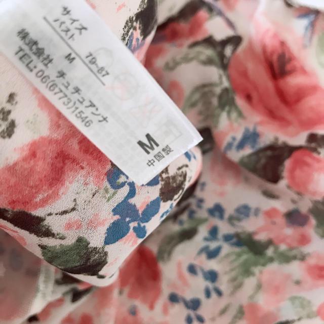 tutuanna(チュチュアンナ)のチュチュアンナ 花柄ネグリジェ Mサイズ レディースのルームウェア/パジャマ(ルームウェア)の商品写真