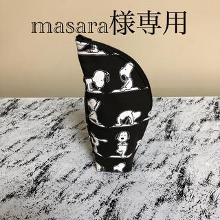 スヌーピー(SNOOPY)のmasara様専用 ペットボトルケース(ヨガスヌーピー)(雑貨)