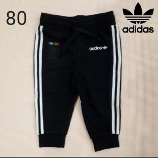 アディダス(adidas)のadidas originals × disney スウェットパンツ(パンツ)