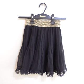 バナナチップス(BANANA CHIPS)のBANANA CHIPS ブラック プリーツ スカート 130 DFB0011(スカート)
