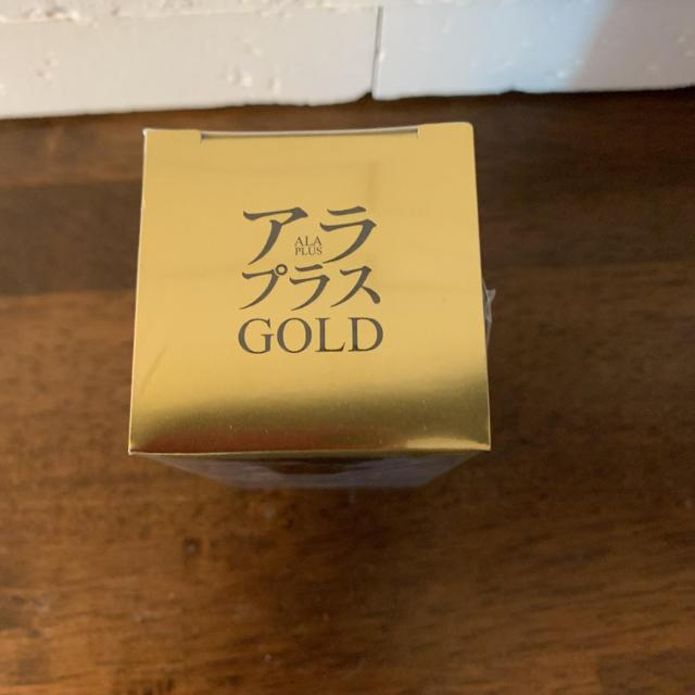 ゴールド アラ プラス