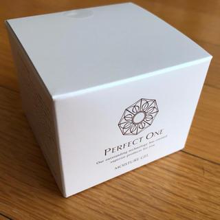 パーフェクトワン(PERFECT ONE)の新品 パーフェクトワン モイスチャージェル 75g(オールインワン化粧品)