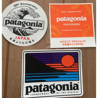 パタゴニア(patagonia)のPatagonia ステッカー 3枚(その他)