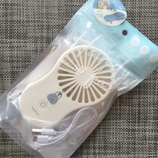 モフズ HANDY FUN mini 扇風機 ぺんぎん ハンディファン ミニ(扇風機)